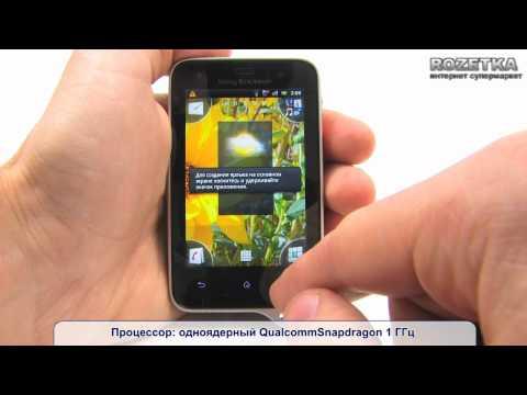 Защищенный смартфон Sony Ericsson Xperia Active ST17i