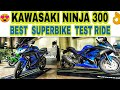 KAWASAKI NINJA 300 TEST RIDE | SUPER BIKES | KAWASAKI WEST DELHI | JD VLOGS DELHI
