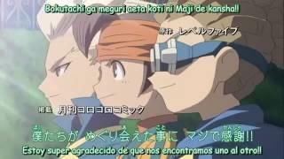 T-Pistonz+KMC - Maji de Kansha AKA: Inazuma Eleven Opening 2 Hey In...