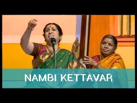 Aruna Sairam - Nambi Kettavar (Bharat Sangeet Utsav 2014)