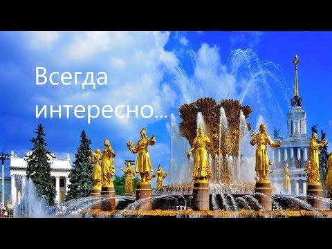 КУДА СХОДИТЬ В МОСКВЕ? Или прогулка по ВДНХ! Where to go to Moscow?