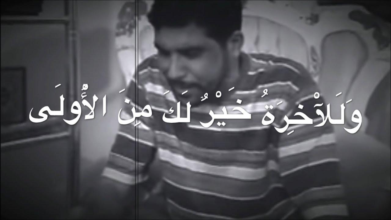 أجمل ما قرأ الشيخ ميثم التمار | أدعو للشيخ بالشفاء العاجل من كورونا