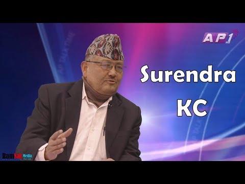 डा. सुरेन्द्र केसीकाे दाबी-प्रचण्डले नै अाेलीलाई टिक्न दिंदैनन् । Surendra KC on Talk Show