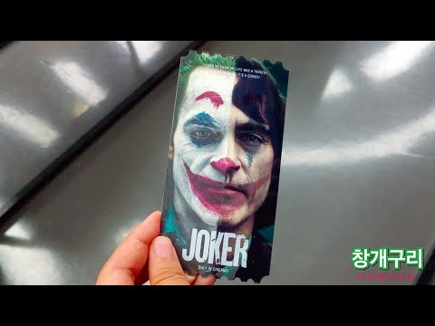 'JOKER' Megabox Original Ticket ('조커' 메가박스 오리지널 티켓) Promotional item of Movie JOKER in Korea
