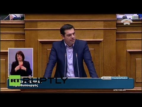 LIVE: Tsipras in surprise address to Greek parliament