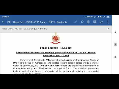 Heera Gold   ED Press Release August 16, 2019   Translation