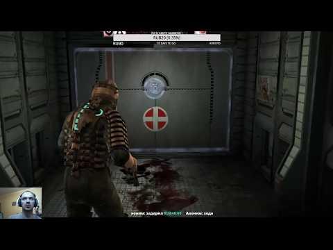 Гидропоник-слесарь снова в деле! Dead Space. Часть 3
