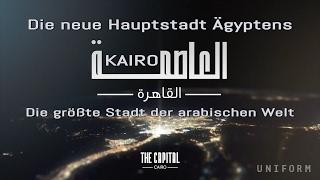 Die neue Hauptstadt Ägyptens