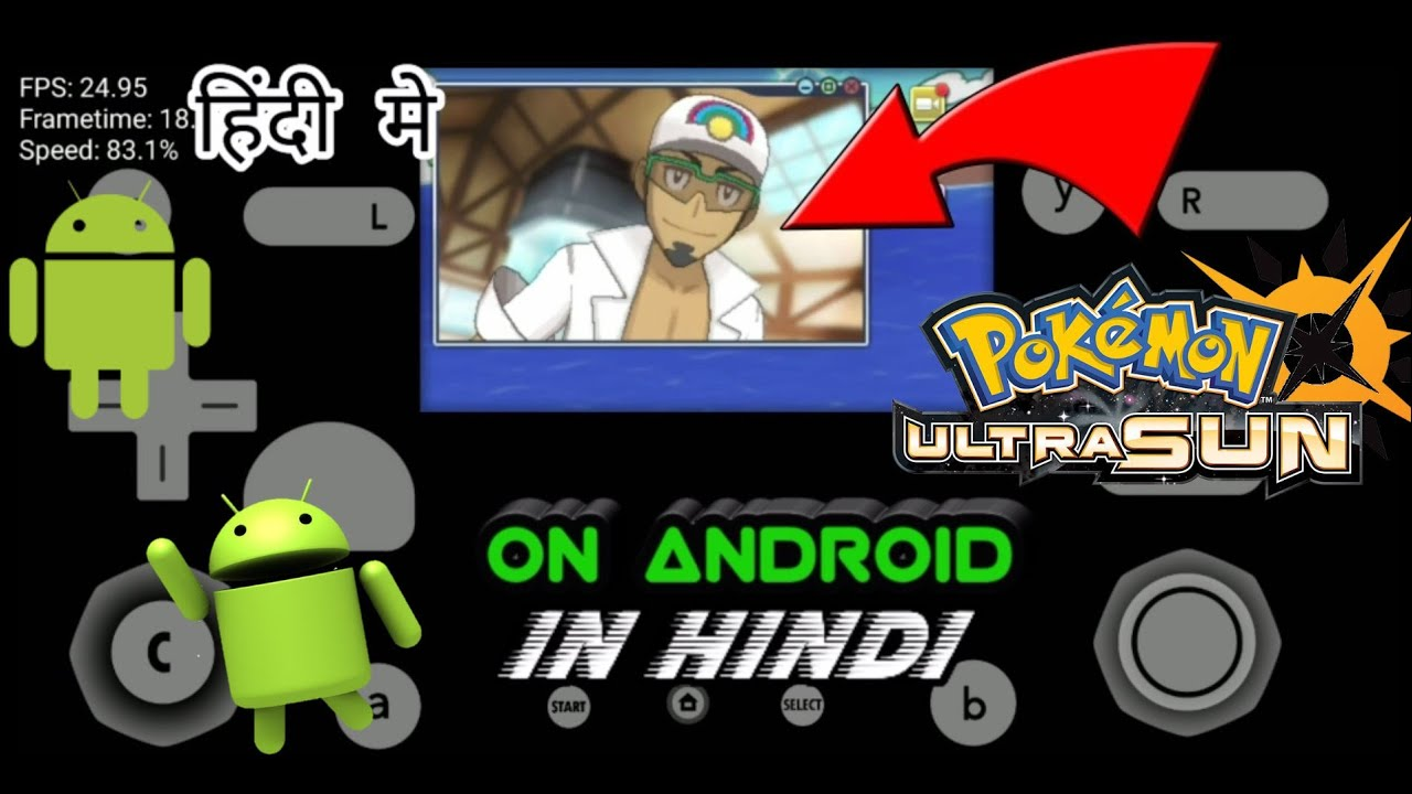 How to Download Pokemon Ultra Sun on Android Device in Hindi #1