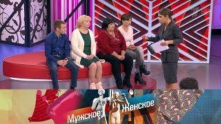 Дом для Димы. Мужское / Женское. Выпуск от 24.01.2019