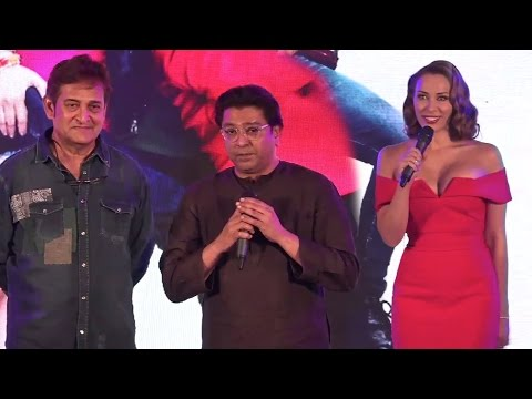 FU - Friendship Unlimited Movie Music Launch | Iulia Vantur, Mahesh Manjrekar, Raj Thackeray