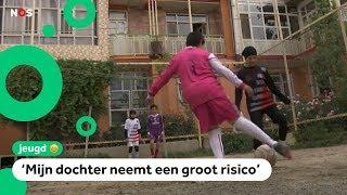 Montaha voetbalt stiekem, anders wordt ze bedreigd