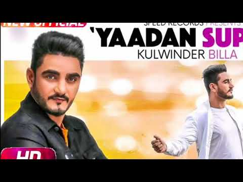 Yadaan Supne | Kulwinder Billa | Dr. Zeus | New Official Song |