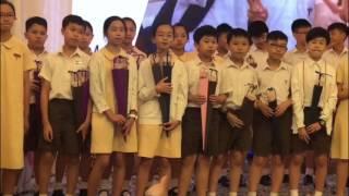 中華基督教會基華小學(九龍塘)6A謝師宴@2017 第二版本