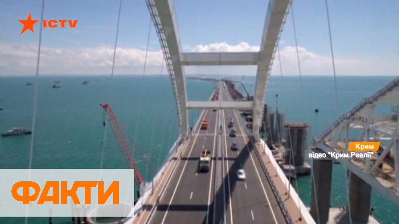 Керченский мост не выдерживает нагрузок! Переправа проседает и перекашивается на глазах