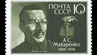 #Педагогическая #поэма  #Макаренко А С #проза