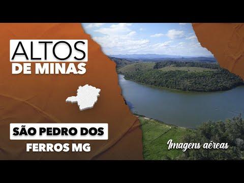 São Pedro dos Ferros Minas Gerais fonte: i.ytimg.com