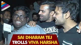 Sai Dharam Tej Trolls Viva Harsha | Funny Video | Nandini Nursing Home Telugu Movie | Nawin | Nithya