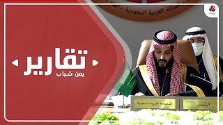 المصالحة الخليجية .. وتطلعات انعكاسها إيجابيا على اليمن