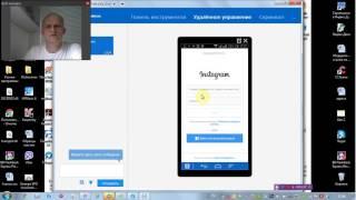 Видеоурок 3 Собираем вместе несколько аккаунтов инстаграмм  Назаркины