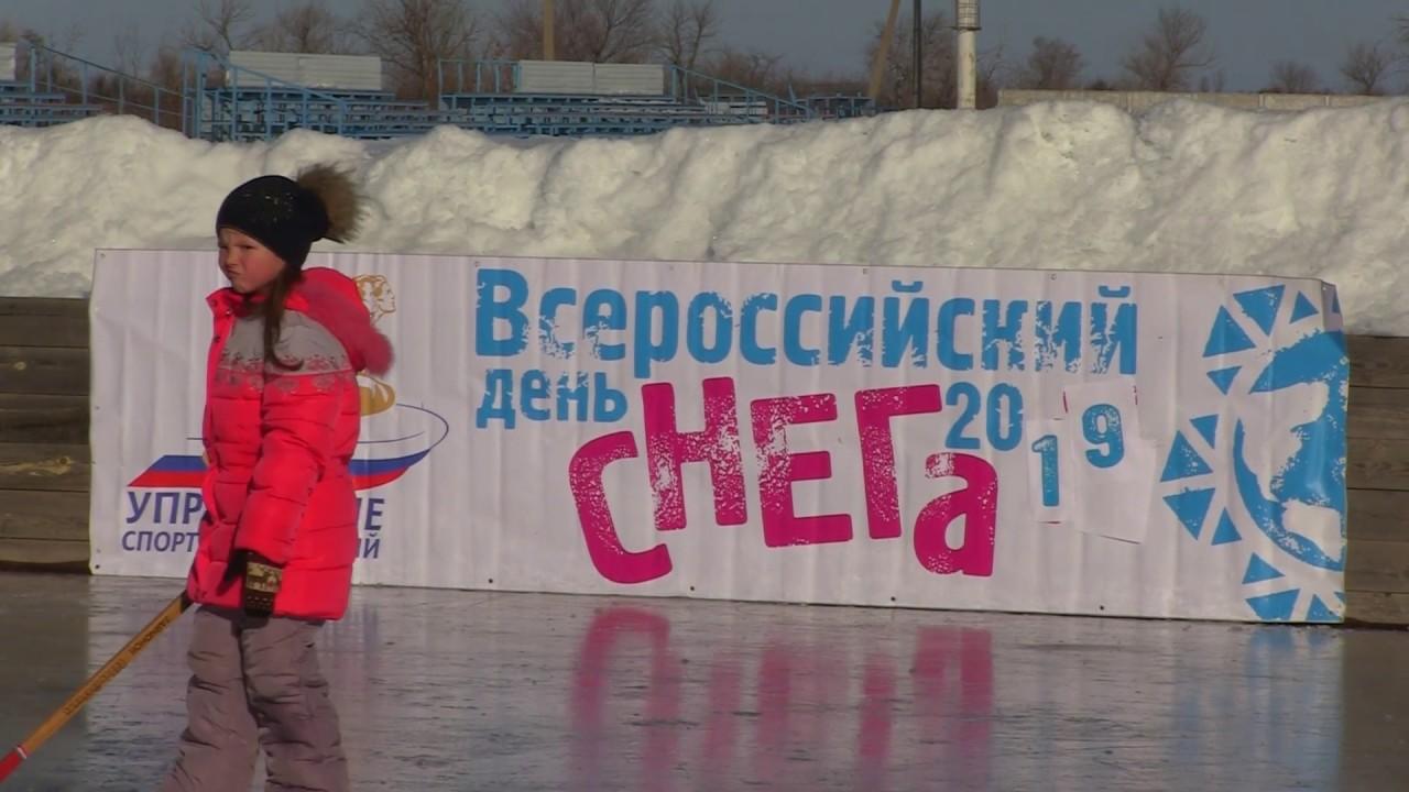 Всероссийский День снега 2019
