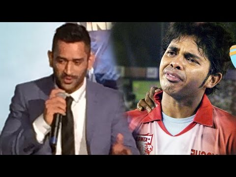 Thumbnail: MS Dhoni Makes FUN Of Shreesanth At M.S.Dhoni Trailer Launch