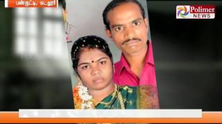 Cuddalore : Wife Kills her husband in 8 days after wedding as the husband was not good looking