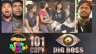 "Funbucket || ""DIG BOSS"" 