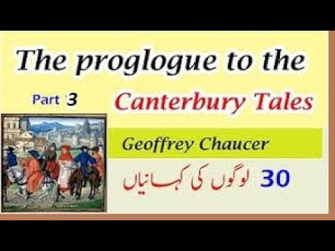 The Miller's tale | The Canterbury Tales by Geoffrey Chaucer in Hindi | English Literature from YouTube · Duration:  7 minutes 11 seconds
