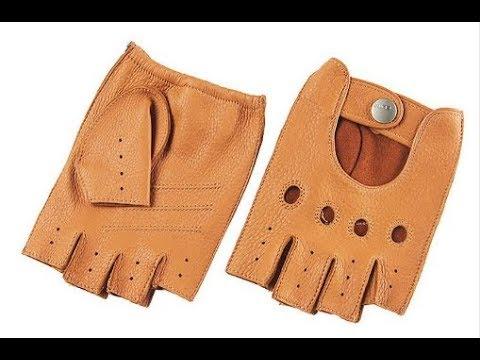 Как называются кожаные перчатки без пальцев