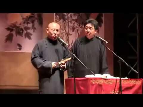 相声《你是我的玫瑰》返场——郭德纲于谦10周年上海商演 2010-9-24