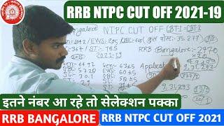 RRB NTPC CUT OFF 2019-21 / RRB BANGALORE NTPC CUT OFF / RRB NTPC CUT OFF 2019 #rrbntpccutoff