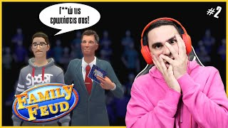 STUPID QUESTIONS! (Listen to What They Said # 2)