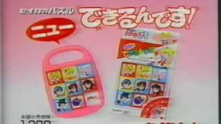 ニコニコから http://www.nicovideo.jp/watch/sm1957805.