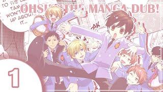 Ouran High School Host Club- The Manga Dub! ~EPISODE 1~