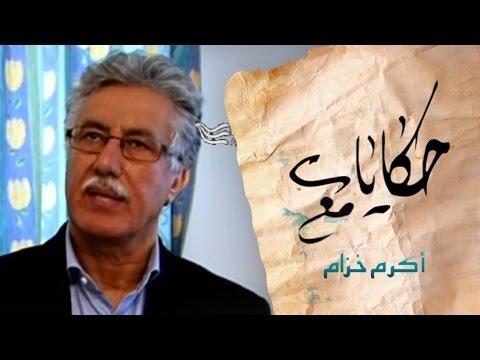السلفية نحو تونس Salafist Spreading Phenomenon after Tunisian Revolution