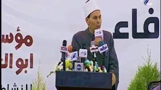 كلمة الشيخ محمود عيسى في المؤتمر الحاشد لدعم السيسي الذي اقامه محمد أبو العينين بالجيزة
