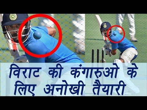Virat Kohli practices with Hockey ball to counter Australian bowlers | वनइंडिया हिंदी