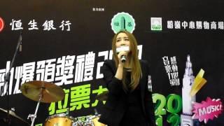 吳雨霏Kary Ng - 人非草木 (16.12.2012)