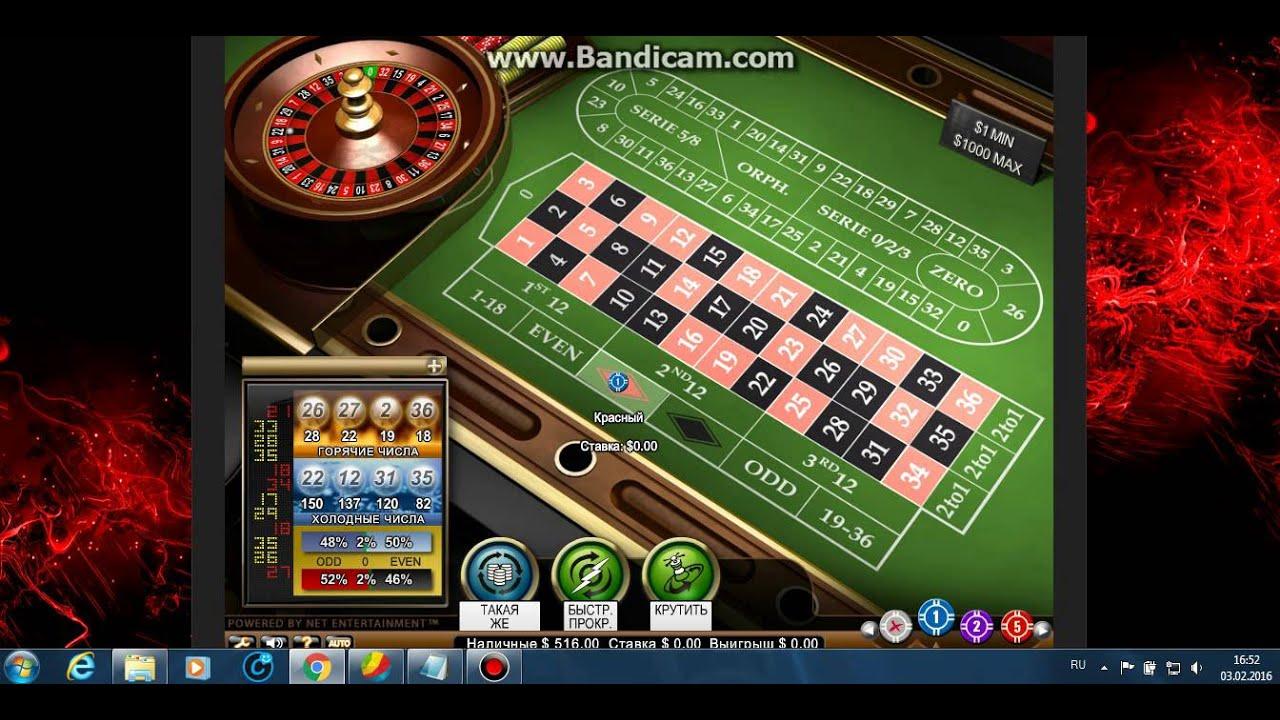 Проги для казино войти в онлайн казино вулкан