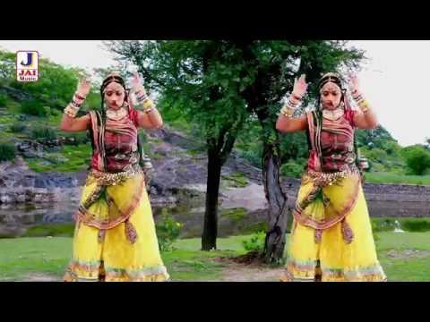 Morura. Rajasthani. Dj song