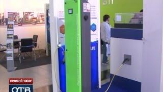 На «ИННОПРОМе-2015» представили комплексные станции для электромобилей