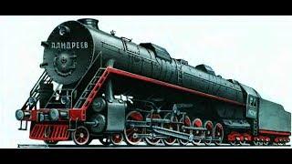 Самый быстрый в СССР паровоз АА (Андрей Андреев) признан