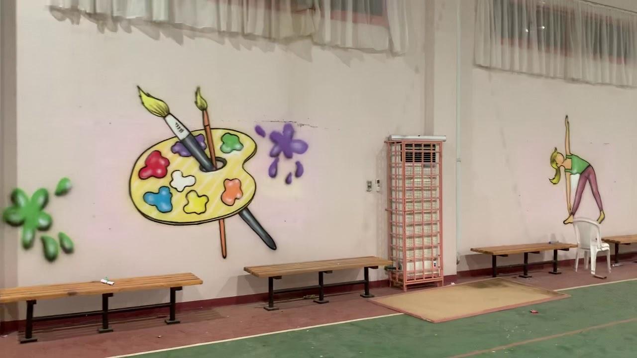 رسم نادي رياضي نسائي - YouTube
