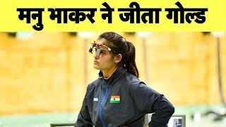 MANU BHAKER Wins Gold In Asian Shooting Championship | Sports Tak