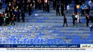أنصار مولودية الجزائر يحدثون أعمال شغب بمدرجات ملعب زبانة