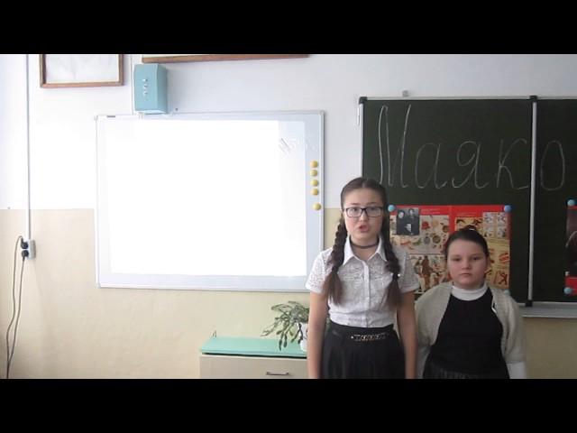 Изображение предпросмотра прочтения – «Айнур Исимова, Виктория Лепёхина» представляют буктрейлер кпроизведению «Послушайте! (Послушайте! Ведь, если звезды зажигают…)» В.В.Маяковского