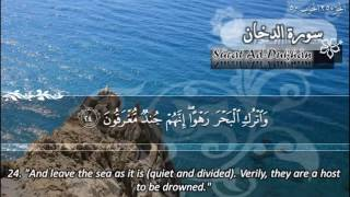 Video The Holy Quran : Chapter 44 : Ad-Dukhaan (The Smoke) download MP3, 3GP, MP4, WEBM, AVI, FLV Juli 2018