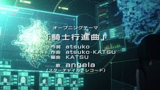 Knights of Sidonia - Battle for Planet Nine シドニアの騎士:騎士行進曲 N-014 : n-movie.