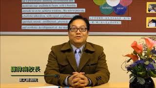 Publication Date: 2017-08-16 | Video Title: TOEIC 托業@ 聖文德書院 羅偉南校長